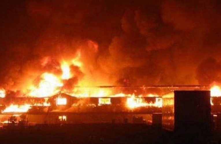 Breaking News: Fire Destroys building In Ooni's palace