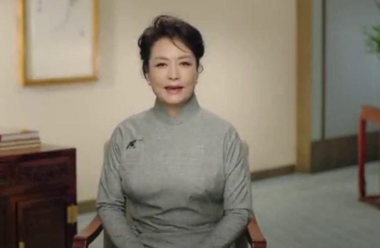 Peng Liyuan sends congratulatory message to UNESCO Prize for Girls' and Women's Education