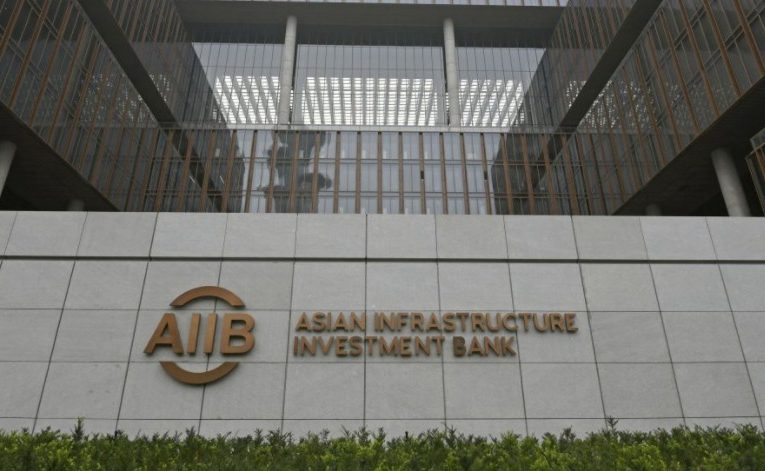 AIIB Fifth Anniversary Asian Infrastructure Investment Bank celebrates anniversary with eye on green post-pandemic recovery